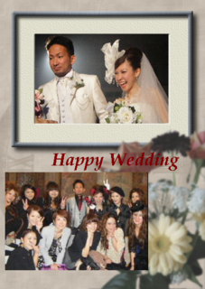 f-gen021n02a4[2]WEDDING.PNG